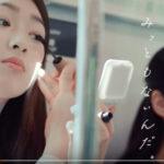 Japon : Quand se maquiller dans le métro devient une nuisance
