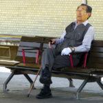 Japon : Une assurance pour le grand âge obligatoire